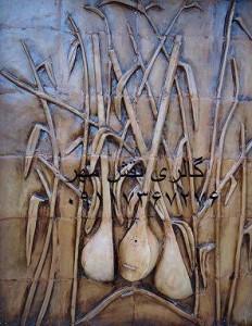 ارگانیک چوب تابلو سفال