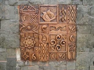 تابلو سفال دیواری کتیبه نقش برجسته