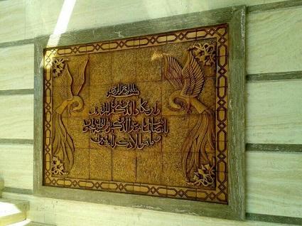 سفال-کتیبه-دار-تابلو-های-قرآنی